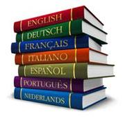 طرح توجیهی تاسیس آموزشگاه زبانهای خارجی و خدمات آموزشی در زمینه زبان های خارجی