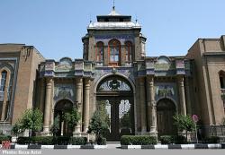 دانلود پاورپوینت سردرب باغ ملی تهران