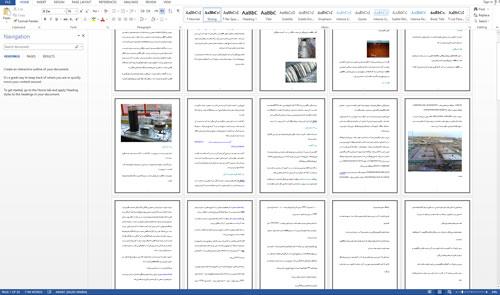 تحقیق درباره تصفیه بیولوژیکی پسآب صنعتی در 54 صفحه
